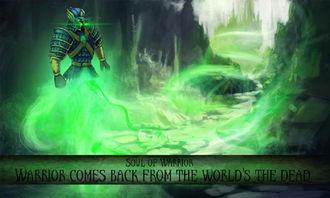 龙骑士之传奇世界破解版下载 龙骑士之传奇世界无限金币版下载v1.6 安卓版 2265游戏网