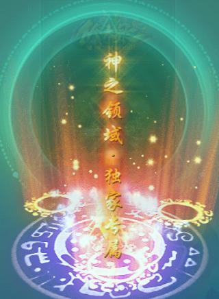 传奇世界道士哪些技能打BOSS实用