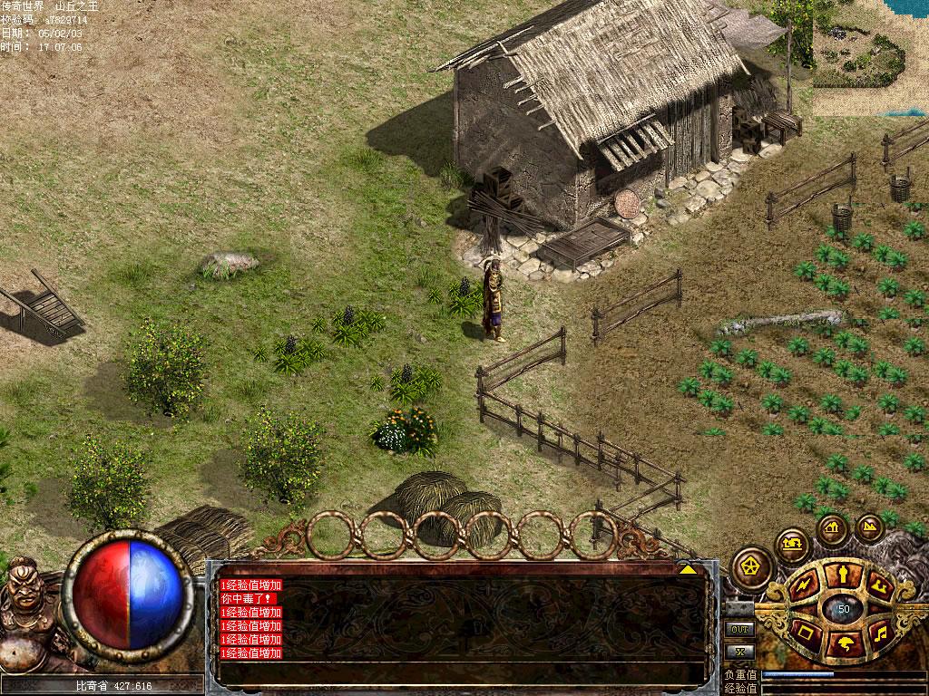 传奇世界 qq游戏频道